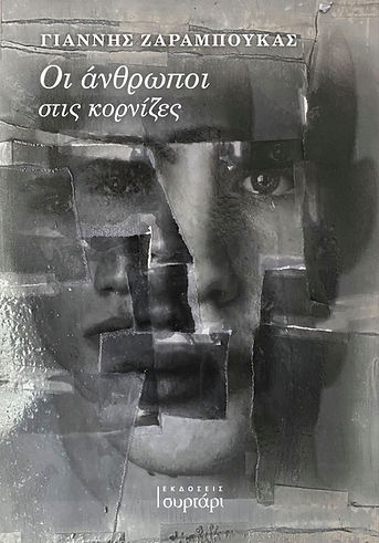 cover-v1.jpg