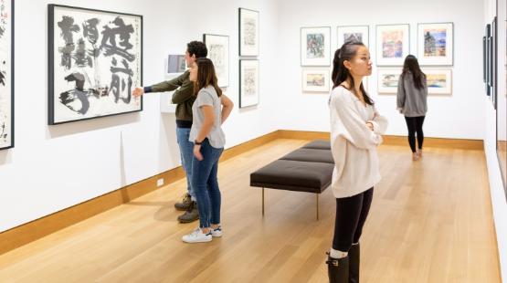 Hood Museum of Art: Dartmouth College