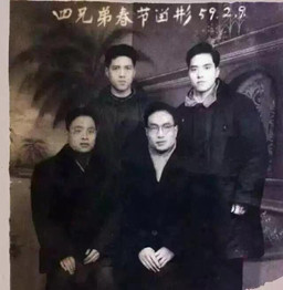 我的父亲及兄弟
