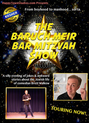 Baruch Meir Bar Mitzvah Show touring now