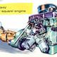 Il motore da 997cc