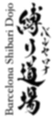 Barcelona Shibari Dojo