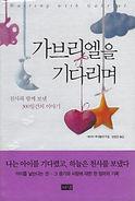 Korean cover.jpeg