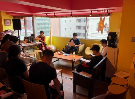 「日本の近現代史として学ぶ徴用工問題」キボタネ学習会の報告