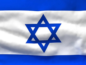 Israel and the Sovereignty of God