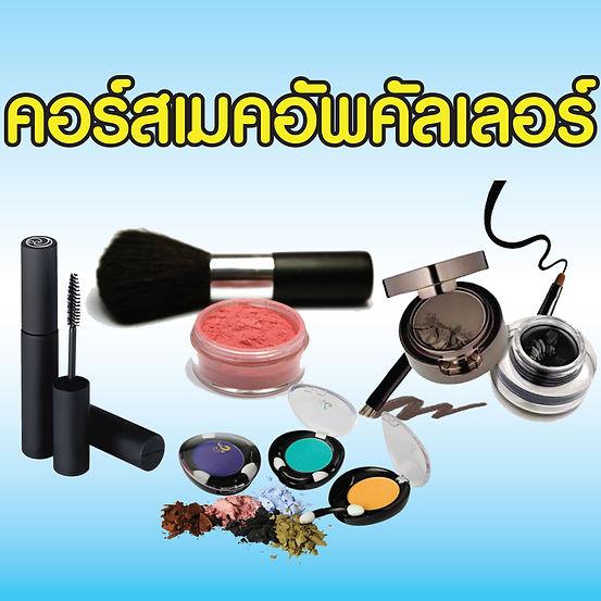 S__27811878.jpg