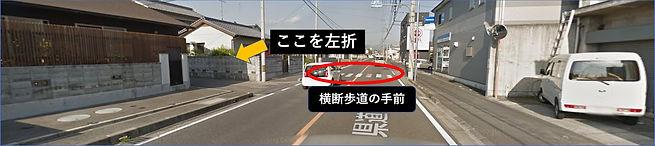 地図写真2.jpg