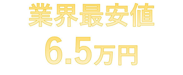 price2.png.jpg