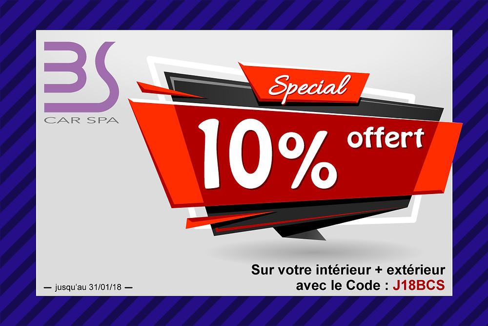 10% offert sur votre intérieur + extérieur, jusqu'au 31/01/2018 avec le code J18BCS