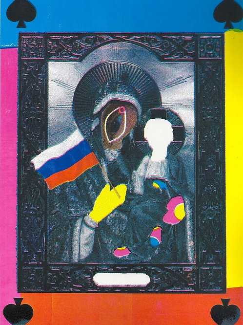 Vera Klimentyeva - Fairy Tales of the Wild East