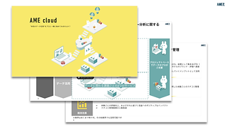 AMEcloud_Overview.png