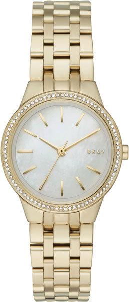 Часы Наручные NY2572