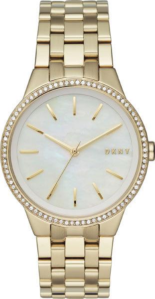 Часы Наручные NY2580