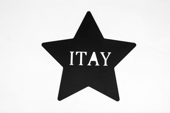 שלט כוכב עם שם