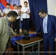 William Saroyan School, Yerevan