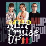 MHP Cruise Up⤴⤴⤴/MaiMai