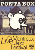 Live At Montreux/PONTA BOX