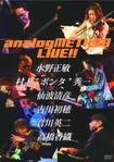 analogMETHOD DVD