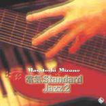 電気Standard Jazz2/水野正敏