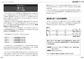 ベース理論実践P28-29.jpg
