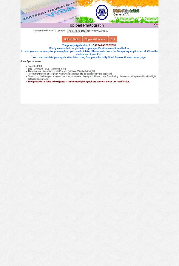 インドビザ写真アップロードのページ.png