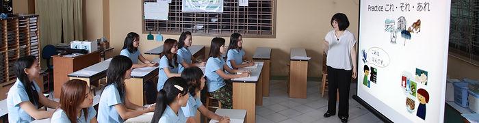 外国人実習生・技能実習生・介護実習生・協同組合・組合旅行