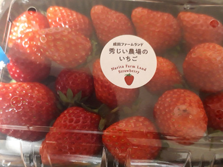 香りのよいイチゴ
