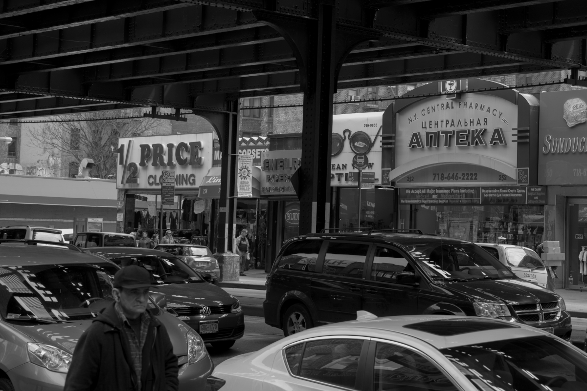 NYC Balade 210