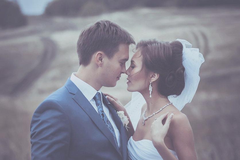 Wedding%2520Kiss_edited_edited.jpg