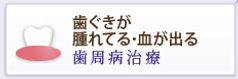 index_link05_off.jpg