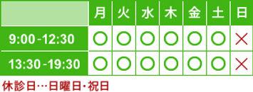 footer_schedule_02.jpg