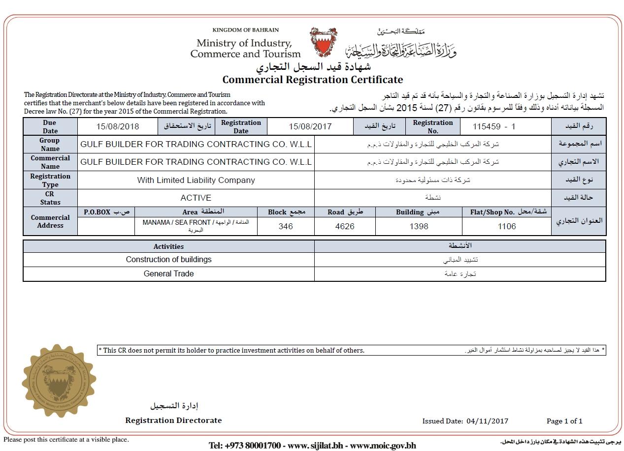cr bahrain