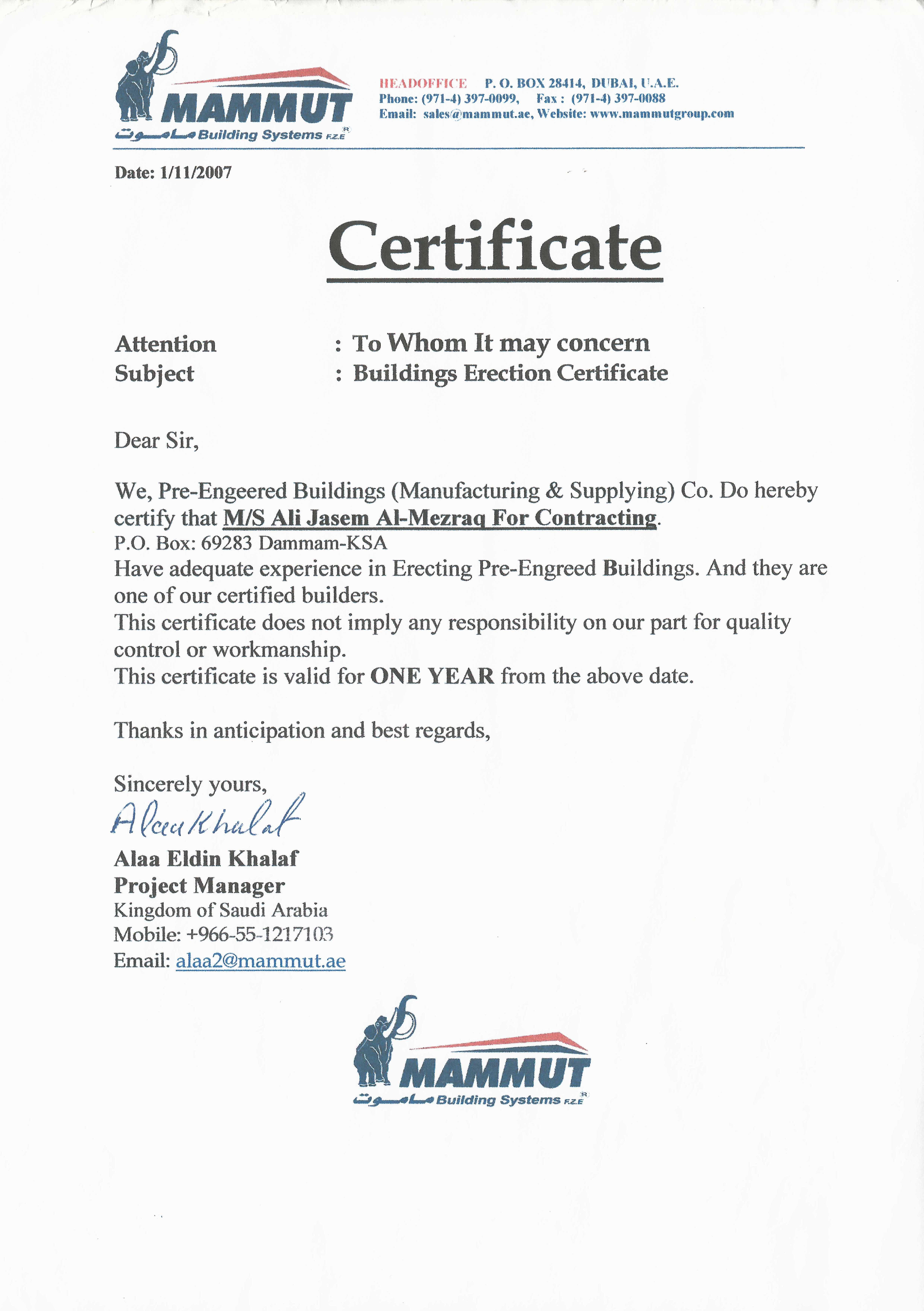 Mamaut Certificate