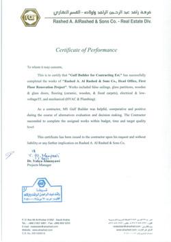 مجموعة راشد عبد الرحمن الراشد