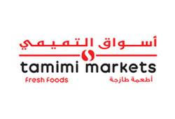group 4_0003_Tamimi - RESIZED_En_Ar