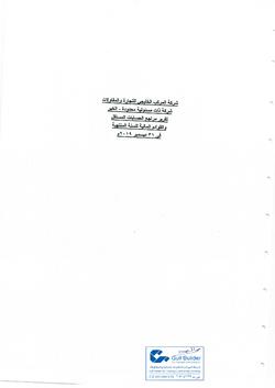 2019_001