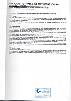 Financial Statement 2019 (EN)_013