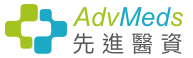AdvMeds.PNG