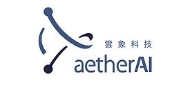 雲象科技 aetherAI