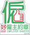 Good Employer Logo - colour.png