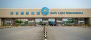 Earlylight industrial co., ltd