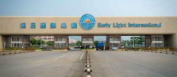 Earlylight industrial co., ltd