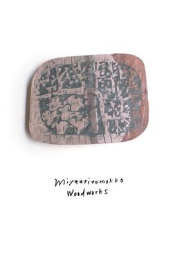 Miyautitomokko Woodworks