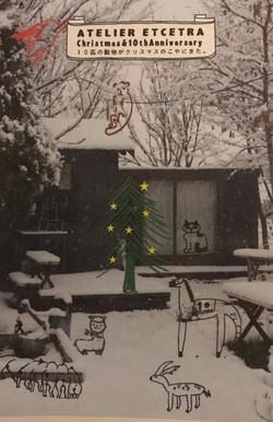 10匹の動物がクリスマスのこやにきた。