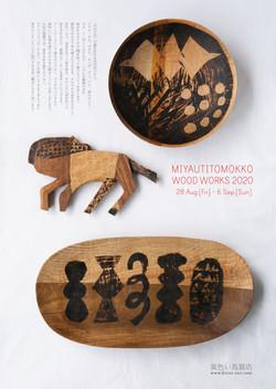 MIYAUTITOMOKKO WOODWORKS2020