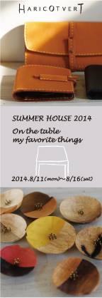 SUMMER HOUSE 2014