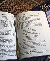 Srimad Bhagavatam.JPG