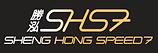 SHS7_LOGO 2.png
