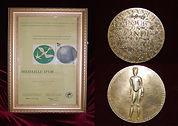 Золотая медаль за участие на международной выставке в Брюсселе 1958 г.