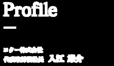 _name.png